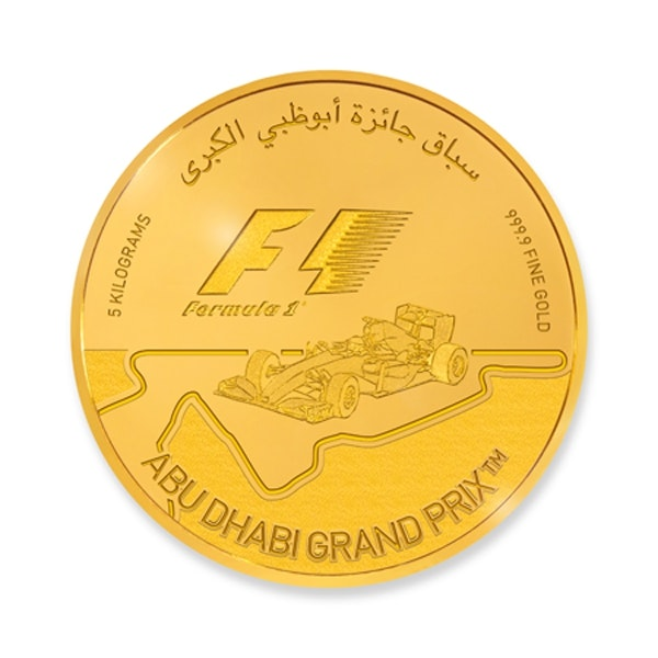 Formula 1 Abu Dhabi Gold Coin Back