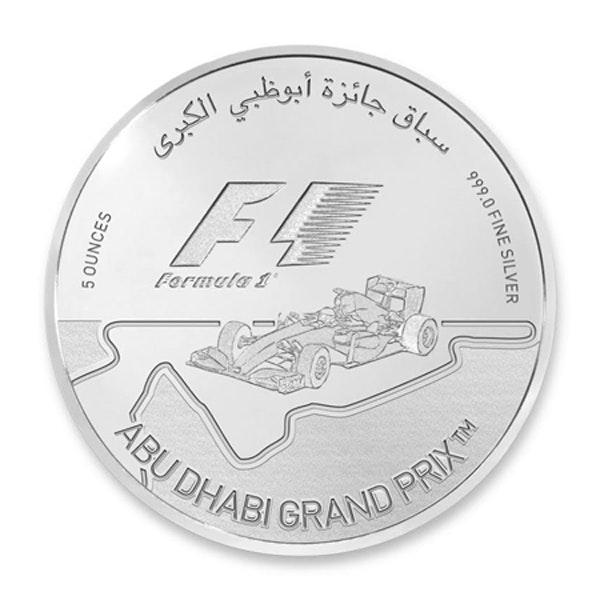 Formula 1 Abu Dhabi Silver Coin Back